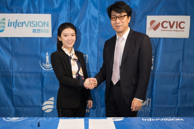 CVIS 代表取締役 古澤氏(右)とInfervision Japan 代表取締役 周氏(左)