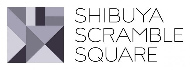 渋谷スクランブルスクエアロゴ 提供元:渋谷駅街区共同ビル事業者