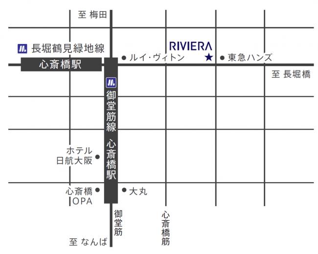 リビエラ・大阪ショールーム地図