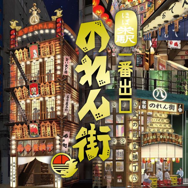 名古屋初進出!!7月1日、名古屋栄・錦に新たなアソビ場が誕生!11店舗 ...