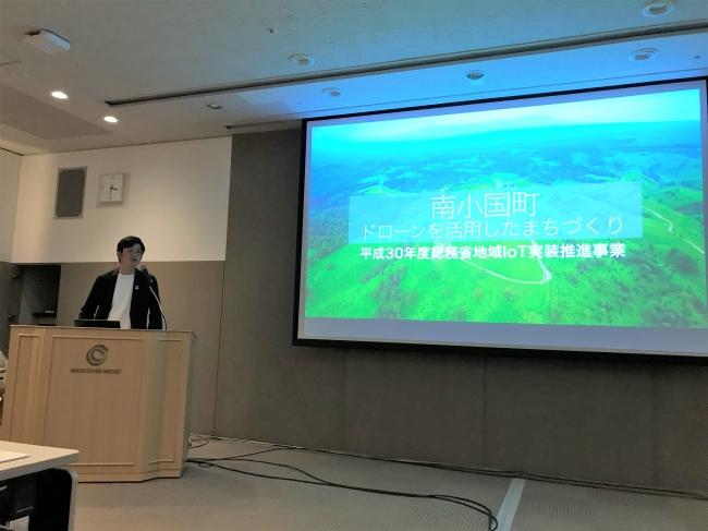 <総務省特別セッションにてEDAC理事長 稲田悠樹が講演>