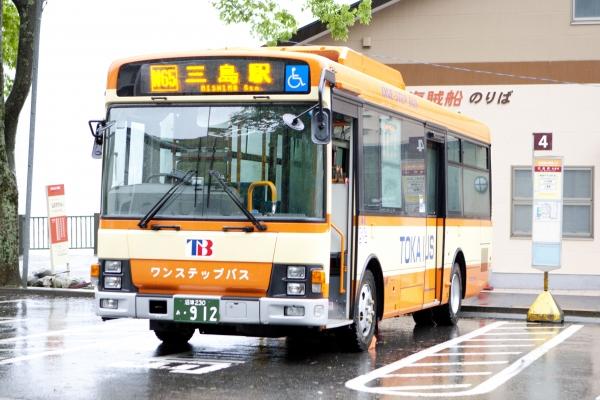 「元箱根港」「箱根町港」 から「東海バスオレンジシャトル」で約20分