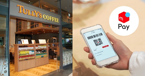 店舗 タリーズ コーヒー