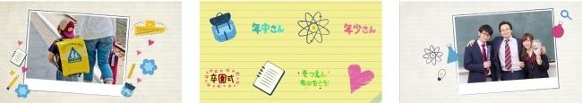 Filmora卒業コレクション 手書き