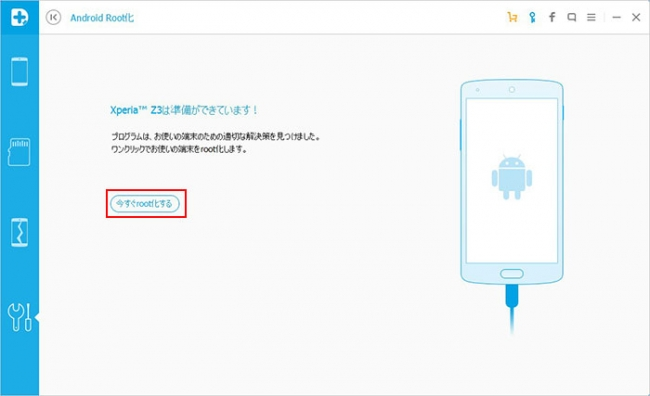 Android root化- Android端末をroot化する新バージョン「Dr.Fone for ...