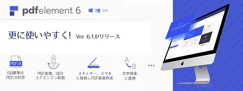 pdf に変換 スキャナー