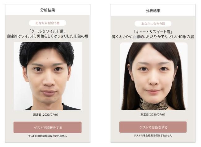 顔 タイプ 診断 アプリ