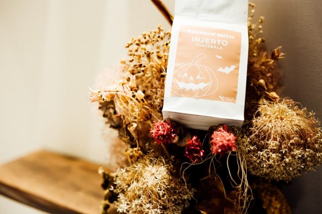 ハロウィン限定のオリジナルパッケージでご用意したのはグアテマラのコーヒー。
