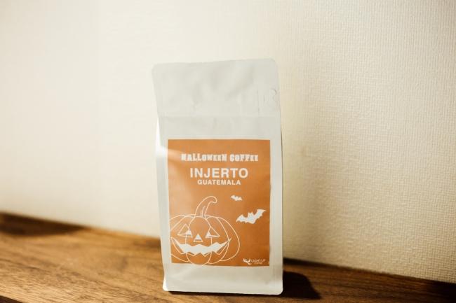 コーヒー豆は1パック150gで1,300円でご用意。  WEBショップからは全国に送料200円でお届けしています。