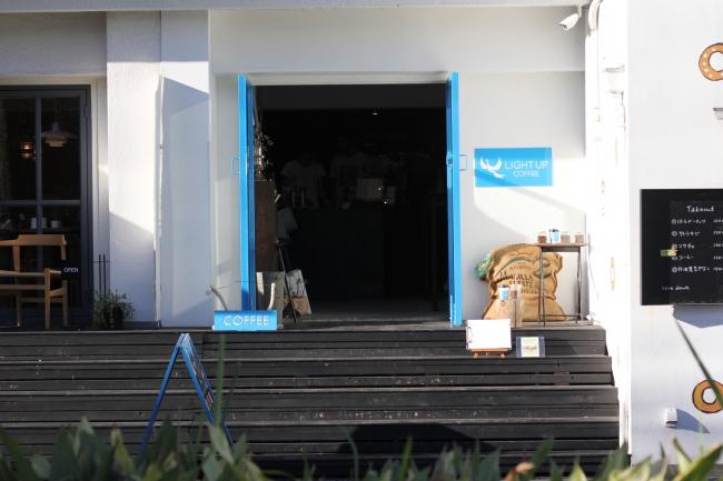 LIGHT UP COFFEEは2014年7月からオープンする吉祥寺の自家焙煎コーヒーショップ。