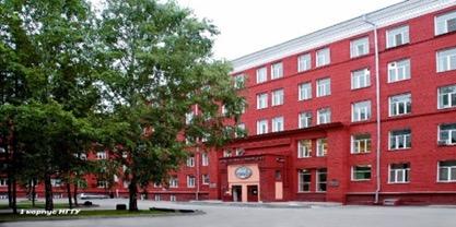 ノボシビルスク工科大学本部棟