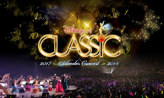 Presentation licensed by Disney Concerts (C) All rights reserved (C)Disney