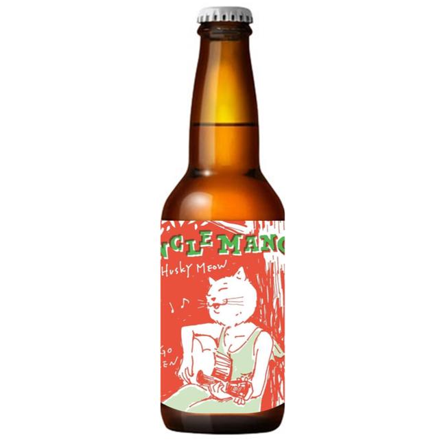 Cliff Beer Uncle Mango
