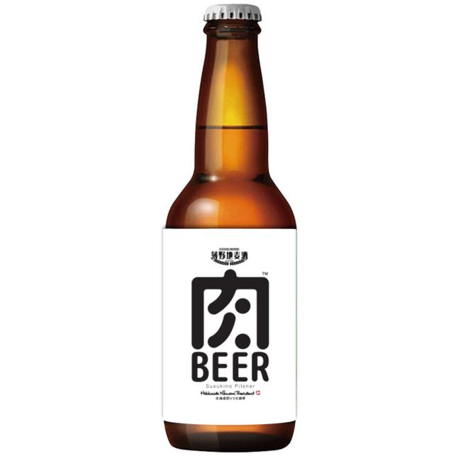 薄野地麦酒 肉ビールピルスナー
