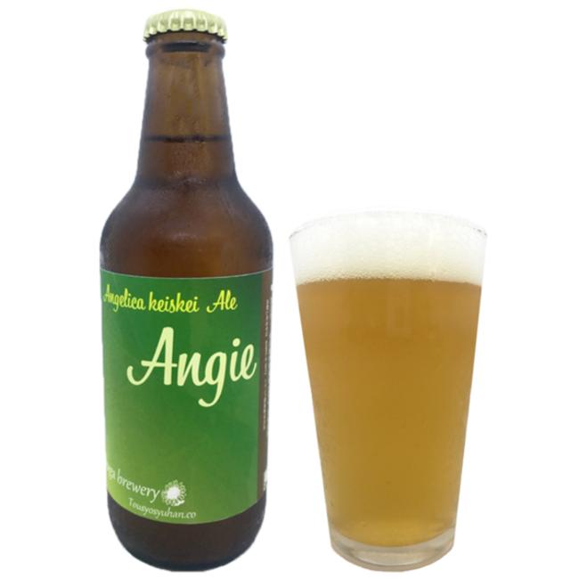 日向麦酒 Angie(東京都 神津島)