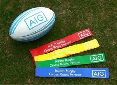 抽選で100団体に当たる「AIGオリジナルタグラグビーキット」
