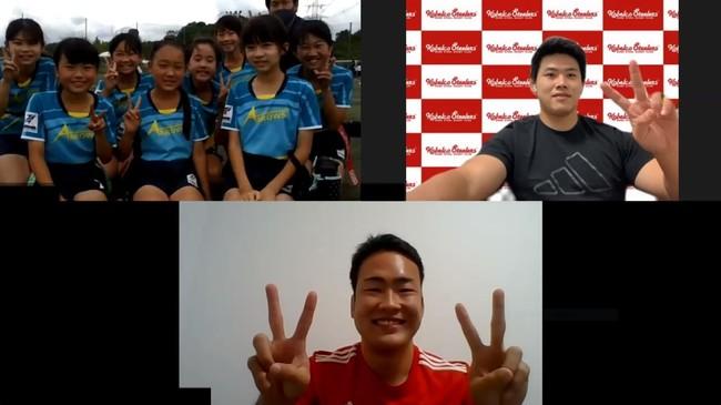 東彩ラグビーアカデミーと 今村選手、井上選手との記念撮影