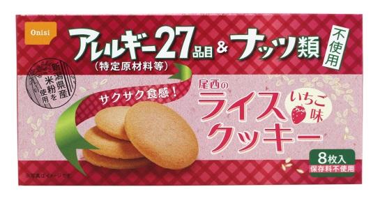 <尾西のライスクッキーいちご味>