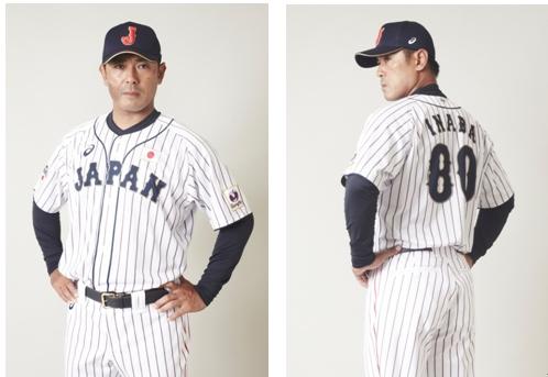 北海道日本ハムファイターズSCOならびに野球日本代表「侍ジャパン ...