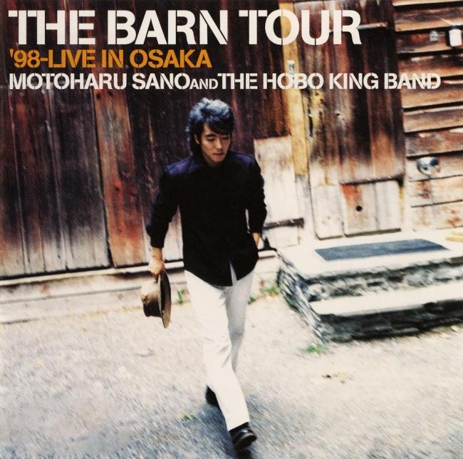 【JK写】1.16(火)17(水)佐野元春 映画『THE BARN TOUR』