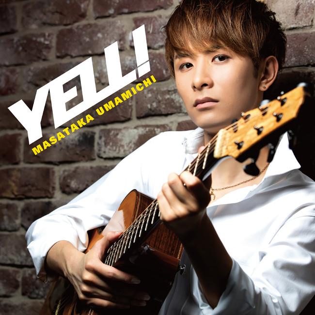 世界同時配信デビューアルバム「YELL!」