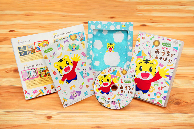 DVD1枚、グッズ①オリジナル・ハンドタオル ②オリジナル・ステッカー