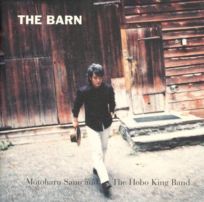 1997年リリース「THE BARN」