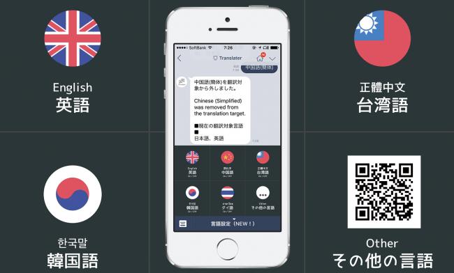 アプリ 同時 通訳 Googleの新アプリが凄すぎる。リアルタイム文字変換の精度がエグい