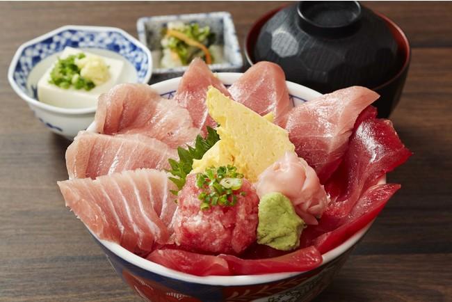 焼津ミナミマグロ特上丼(数量限定)  1,200円(税込)