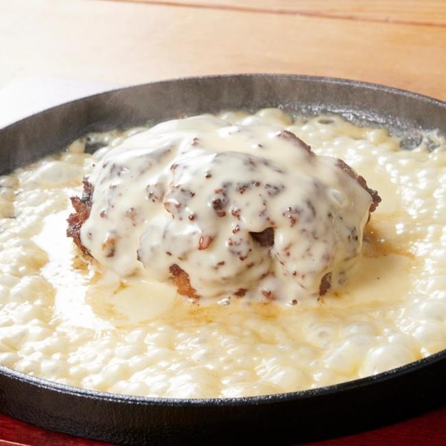 チーズたっぷり粗挽き ハンバーグ(パンORライス、 サラダ、ワンドリンク付き) 1,680円