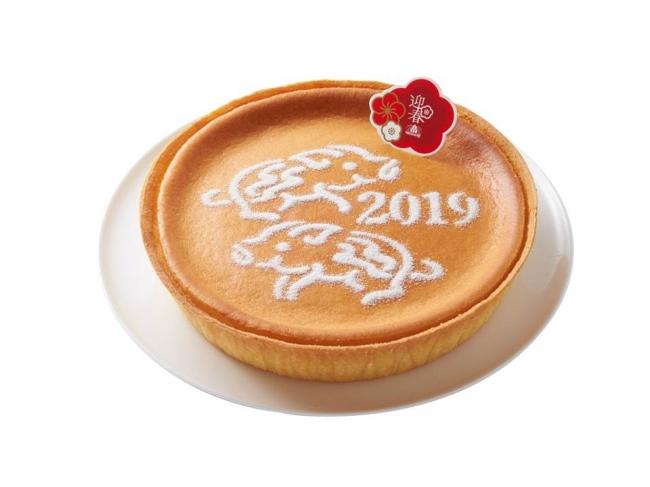迎春 デンマーククリームチーズケーキ 亥(いのしし)