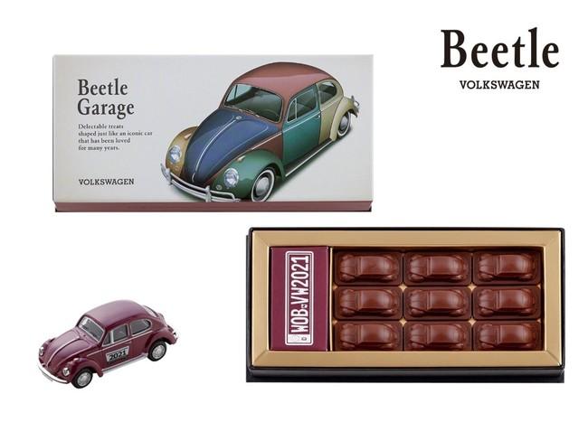 Beetle Garage - ビートルガレージ -
