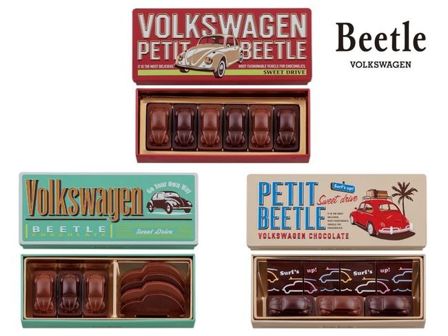 Petit Beetle - プチビートル -