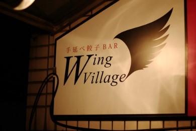 Wing village