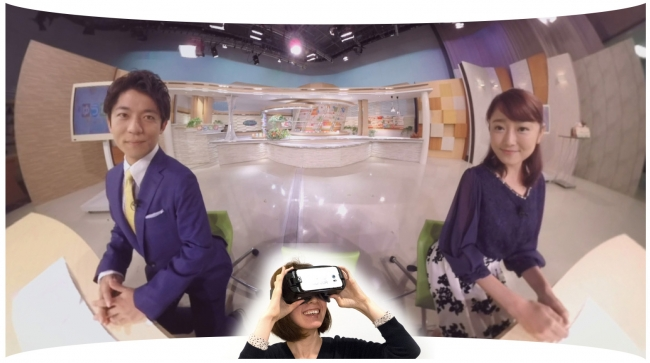▲「ゆうなび」のスタジオが360度見渡せ、番組擬似体験ができる。