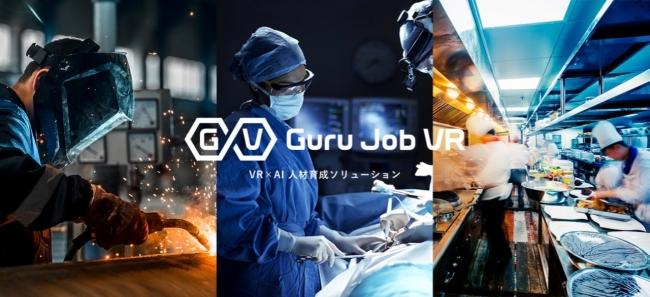 ジョリーグッド、心療内科医が監修したハラスメント研修VR開発!ピースマインド・イープと業務提携、健全な組織運営をVRで支援