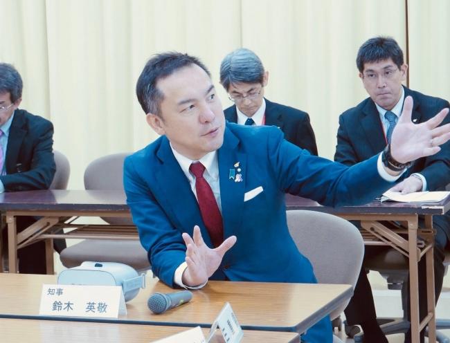 報告会では鈴木知事からも熱い意見が!