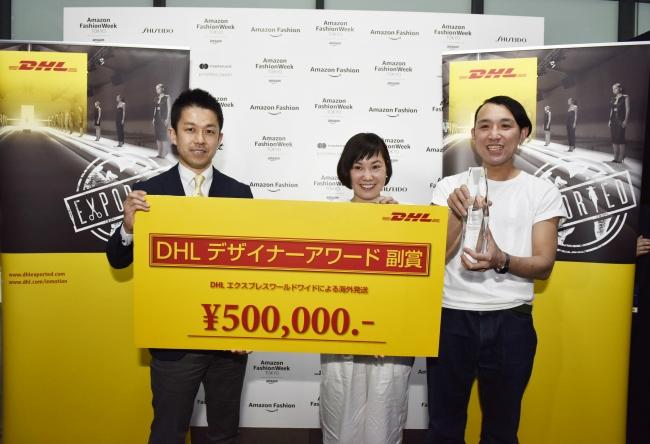 DHLジャパン プライシング&マーケティングコミ... 木村多津也氏(右)、吉田早苗氏(中央)