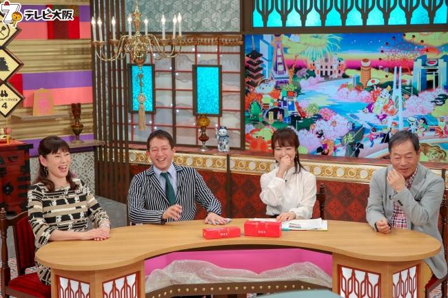 左から)秋野暢子・高橋茂雄(サバンナ)・川田裕美・月亭八方
