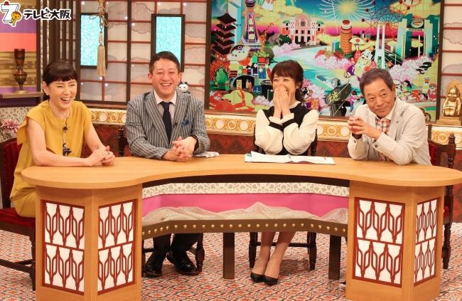 左から)秋野暢子、高橋茂雄(サバンナ)、川田裕美、月亭八方