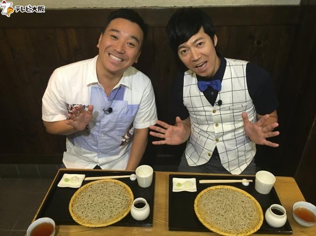 東西おぼっちゃん芸能人が紐解く、西と東の蕎麦の違いとは? 左から)月亭八光、東貴博