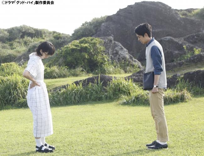 ハッピーエンドとなるのか (左から)別所文代(夏帆)、田島毛収(大野拓朗)