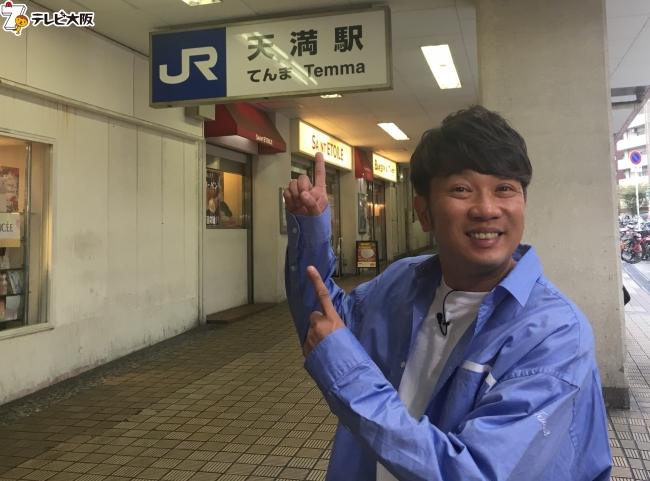 木本武宏の画像 p1_16