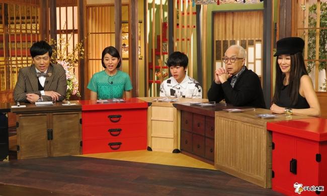 (左から)東貴博、  鈴木ちなみ、  鈴木福、  小堺一機、  萬田久子