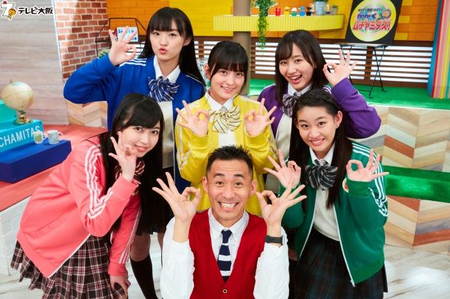 (上段左から)春名真依・清井咲希・堀くるみ (下段左から)彩木咲良・石田靖・根岸可蓮
