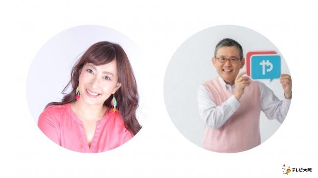 左から)珠久美穂子(FM OH!DJ)、千年屋俊幸アナウンサー