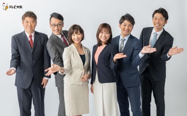 テレビ大阪アナウンス部一同