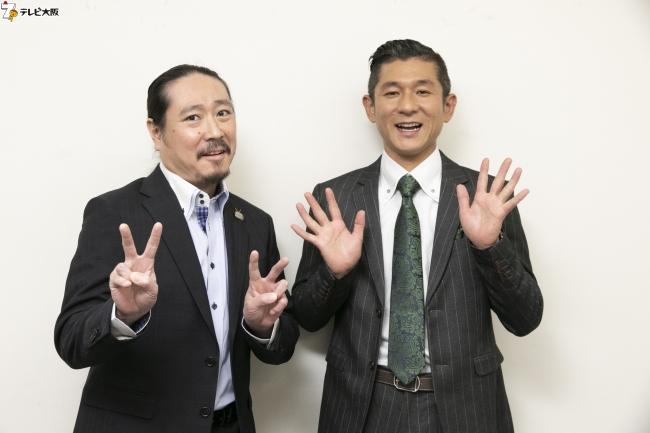 笑い飯(左から西田幸治、哲夫)