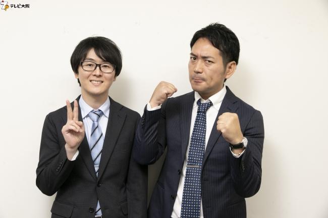スーパーマラドーナ(左から田中一彦、武智)