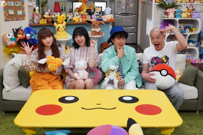 左から中川翔子、大谷凜香、ヒャダイン、あばれる君